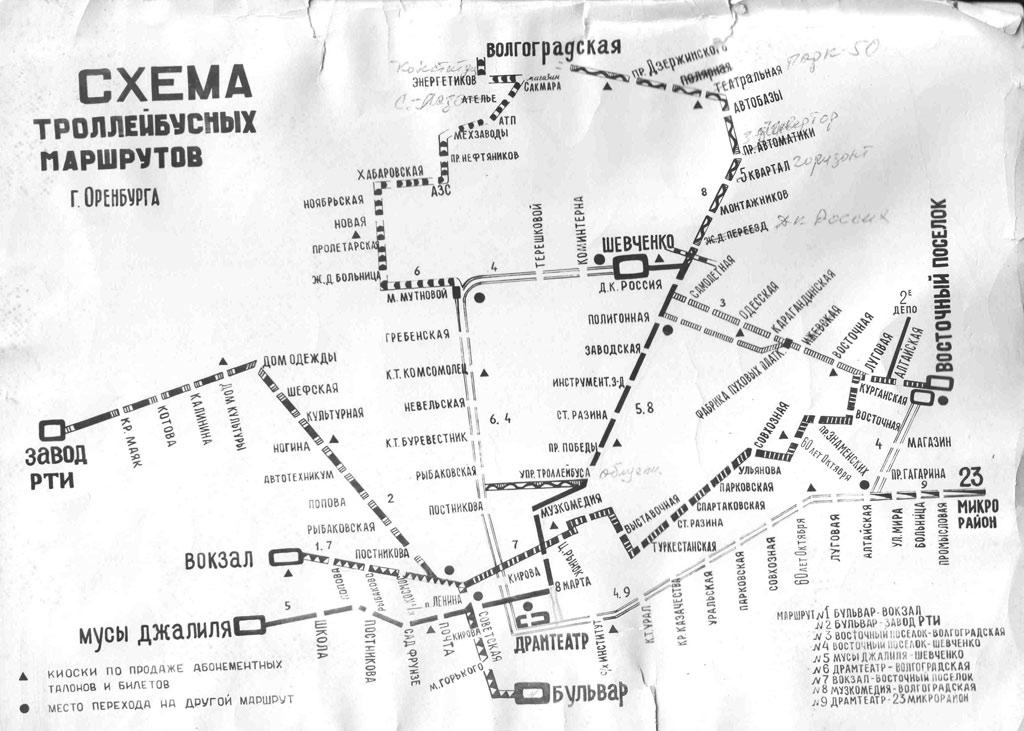 Схема маршрутов автобуса